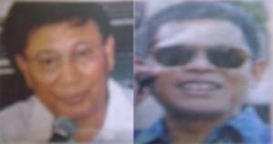DPD RI Farouk Muhammmad  dan Kabag Humas Pemprov NTB LM Faozan
